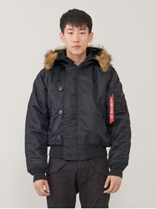 Picture of Alpha Industries N-2B Short Waist Parka Black